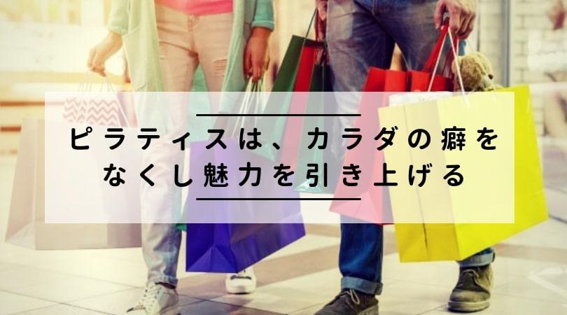 渋谷区代々木上原で買い物をするカップル