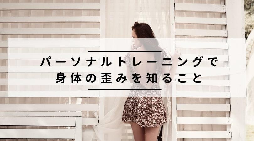 渋谷の女性