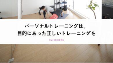 渋谷でピラティスしている女性