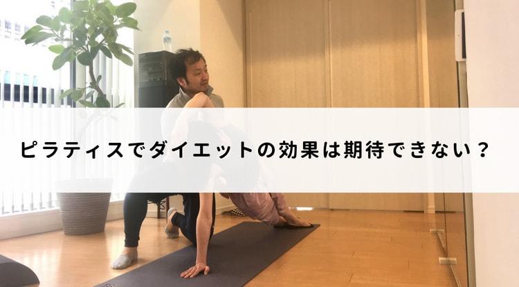 渋谷代々木上原パーソナルトレーニング・ピラティススタジオè-Styleでピラティス