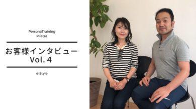 渋谷区代々木上原で及川さんへインタビュー