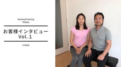 渋谷区代々木上原で高橋さんへインタビュー
